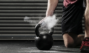 Упражнение нескольких групп мышц